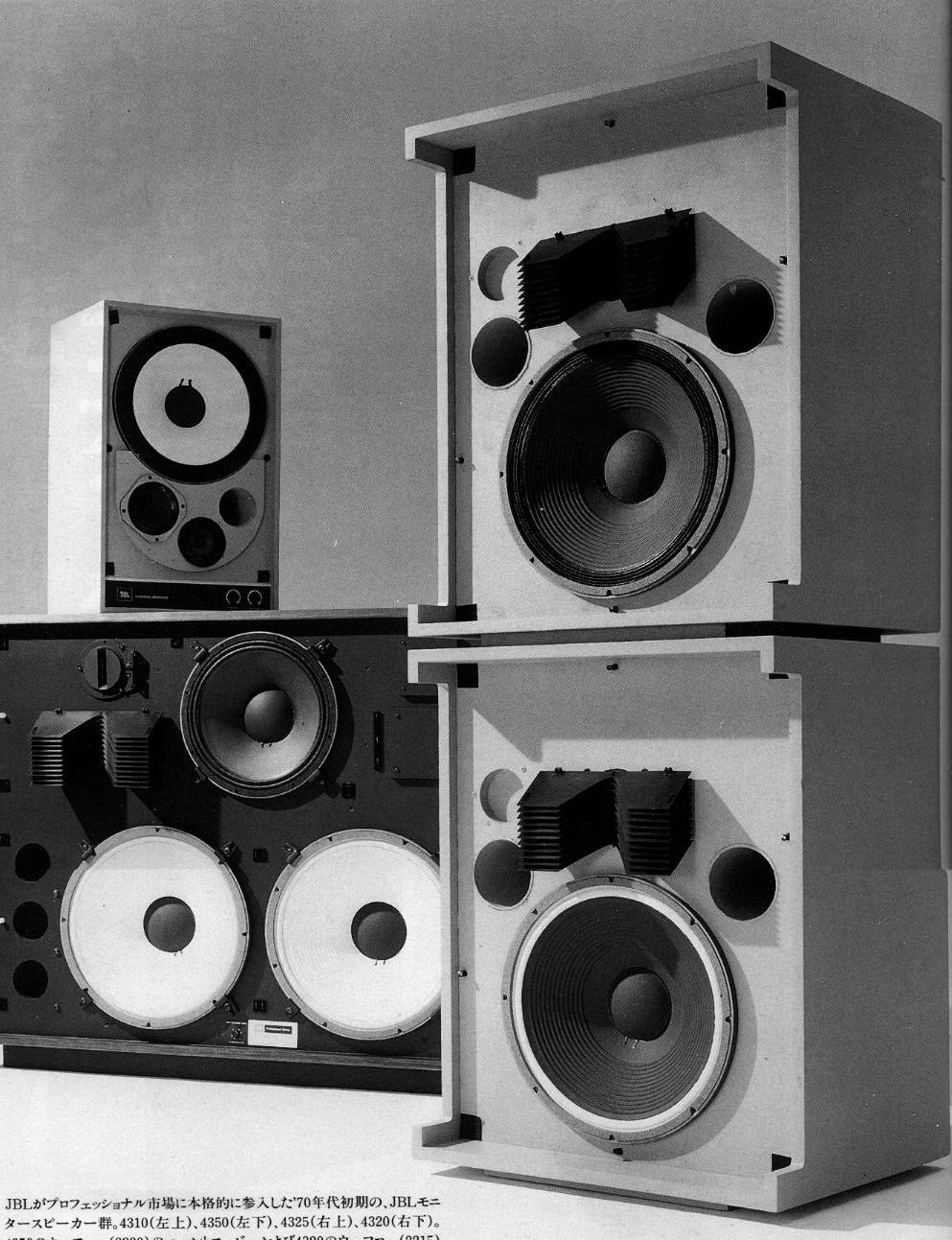 Acoustic Research Studio Monitor : Audio pioneer j b lansing and his legacy